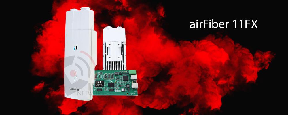 airFiber 11FX یوبیکویتی