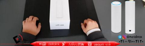 اکسس پوینت Unifi Flex HD