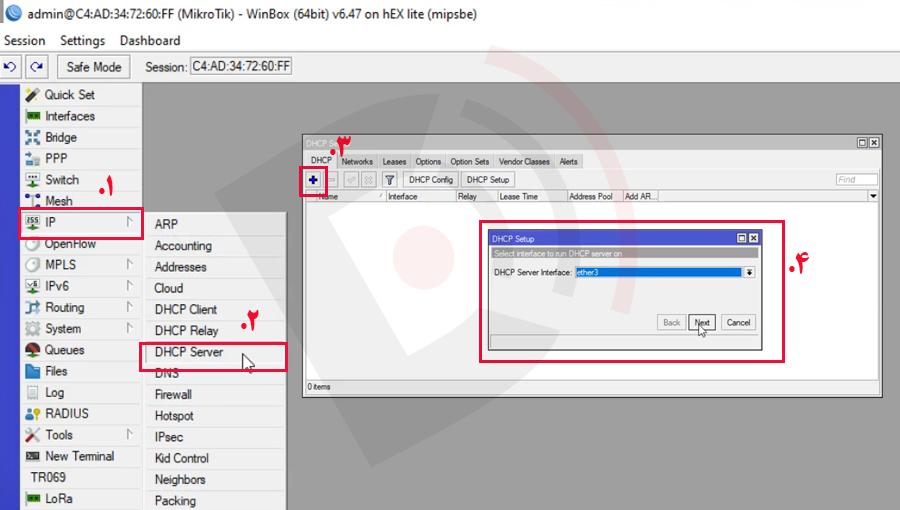 آموزش Web Proxy میکروتیک