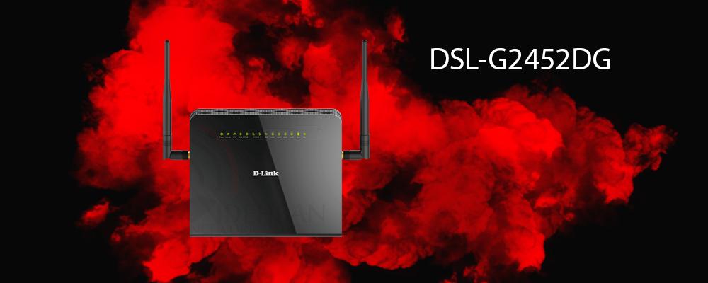 مودم روتر DSL-G2452DG دی لینک