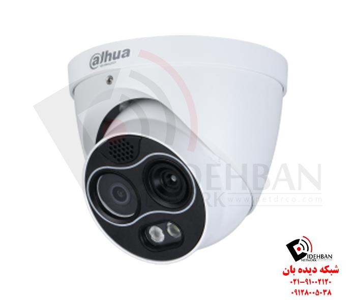 دوربینهای حرارتی داهوا
