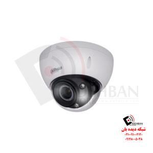 دوربین داهوا HAC-HDBW3231E-Z