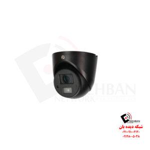 دوربین داهوا HAC-HDW1220G