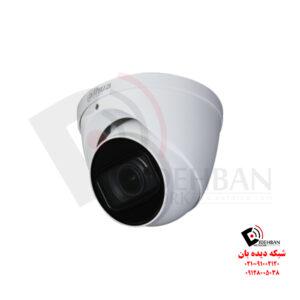 دوربین داهوا HAC-HDW2241T-Z-A