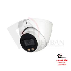 دوربین داهوا HAC-HDW2249T-A-LED