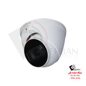 دوربین داهوا HAC-HDW2501T-Z-A-DP