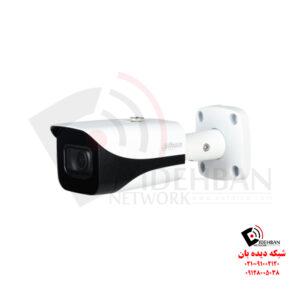 دوربین داهوا HAC-HFW2501E-A