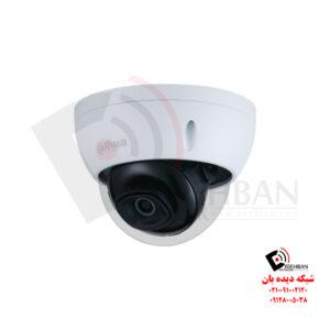 دوربین مداربسته داهوا IPC-HDBW2831E-S-S2