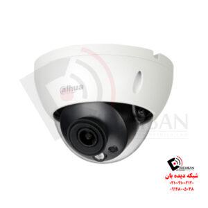 دوربین مداربسته داهوا IPC-HDBW5442R-S
