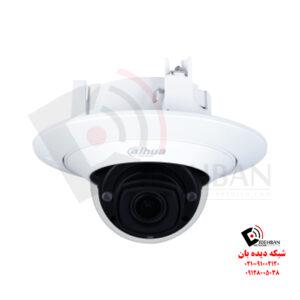 دوربین مداربسته داهوا IPC-HDPW5541G-Z