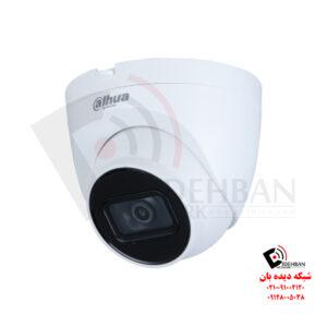 دوربین مداربسته داهوا IPC-HDW2231T-AS-S2