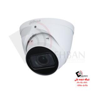 دوربین مداربسته داهوا IPC-HDW2231T-ZS-S2