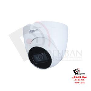 دوربین مداربسته داهوا IPC-HDW2431T-AS-S2