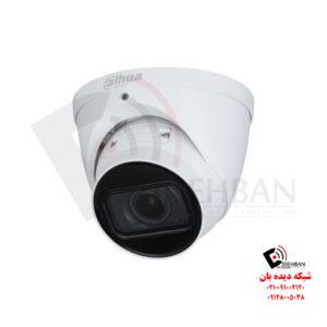 دوربین مداربسته داهوا IPC-HDW2431T-ZS-S2