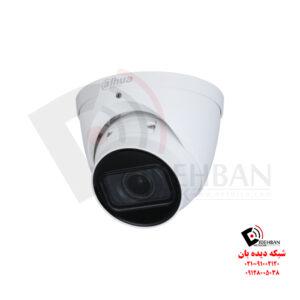 دوربین مداربسته داهوا IPC-HDW2531T-ZS-S2