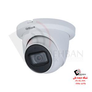 دوربین مداربسته داهوا IPC-HDW2531TM-AS-S2