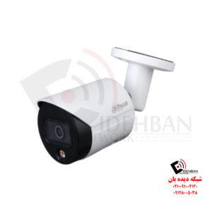 دوربین مداربسته داهوا IPC-HFW2439S-SA-LED-S2