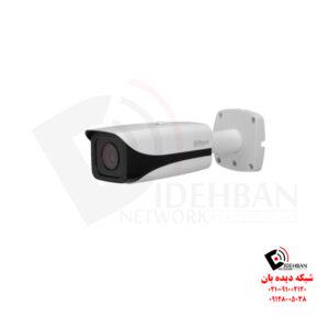 دوربین مداربسته داهوا IPC-HFW8231E-Z5