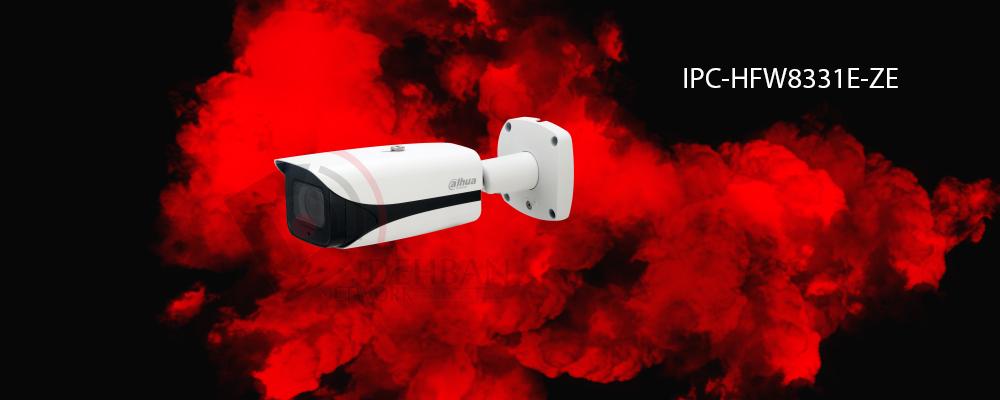دوربین مداربسته داهوا IPC-HFW8331E-ZE