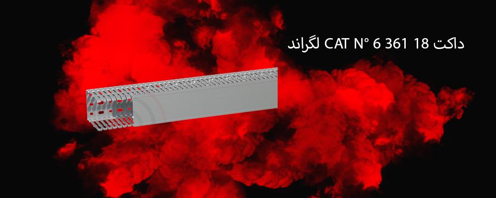 داکت CAT N° 6 361 18 لگراند