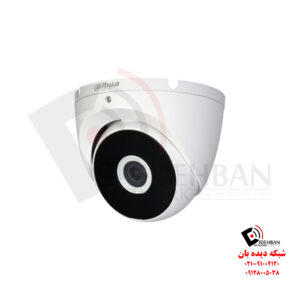 دوربین داهوا DH-HAC-T2A51P