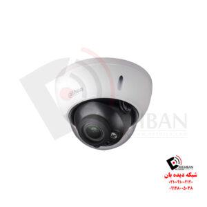 دوربین دام داهوا DH-IPC-HDBW2320RP-VFS