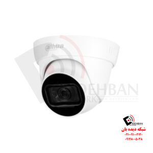 دوربین دام داهوا DH-IPC-HDW1330T1P-S4/2.8mm