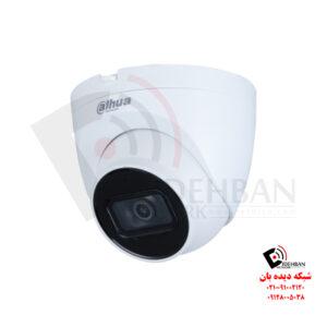 دوربین دام داهوا DH-IPC-HDW2431TP-AS-S2