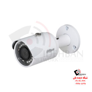 دوربین داهوا DH-IPC-HFW1431SP-S4/2.8mm