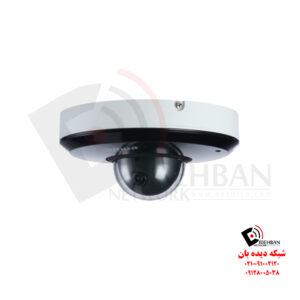 دوربین داهوا DH-SD1A203T-GN