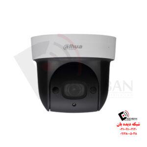 دوربین داهوا DH-SD29204UE-GN