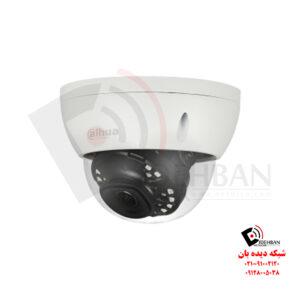 دوربین داهوا HAC-HDBW1200E