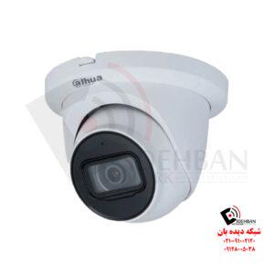 دوربین داهوا HAC-HDW1200TLMQP-A